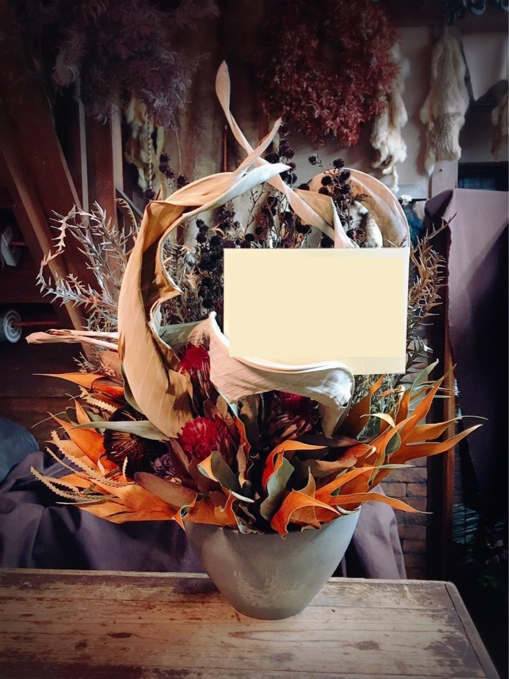和の雰囲気の美容室 ドライフラワーのご開店祝い花