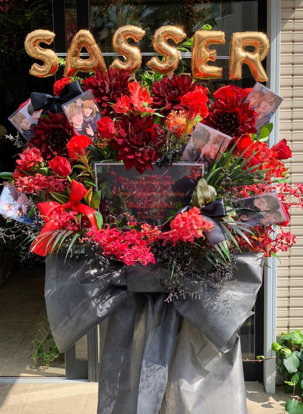 文字バルーンを使ったスタンドのお祝い花