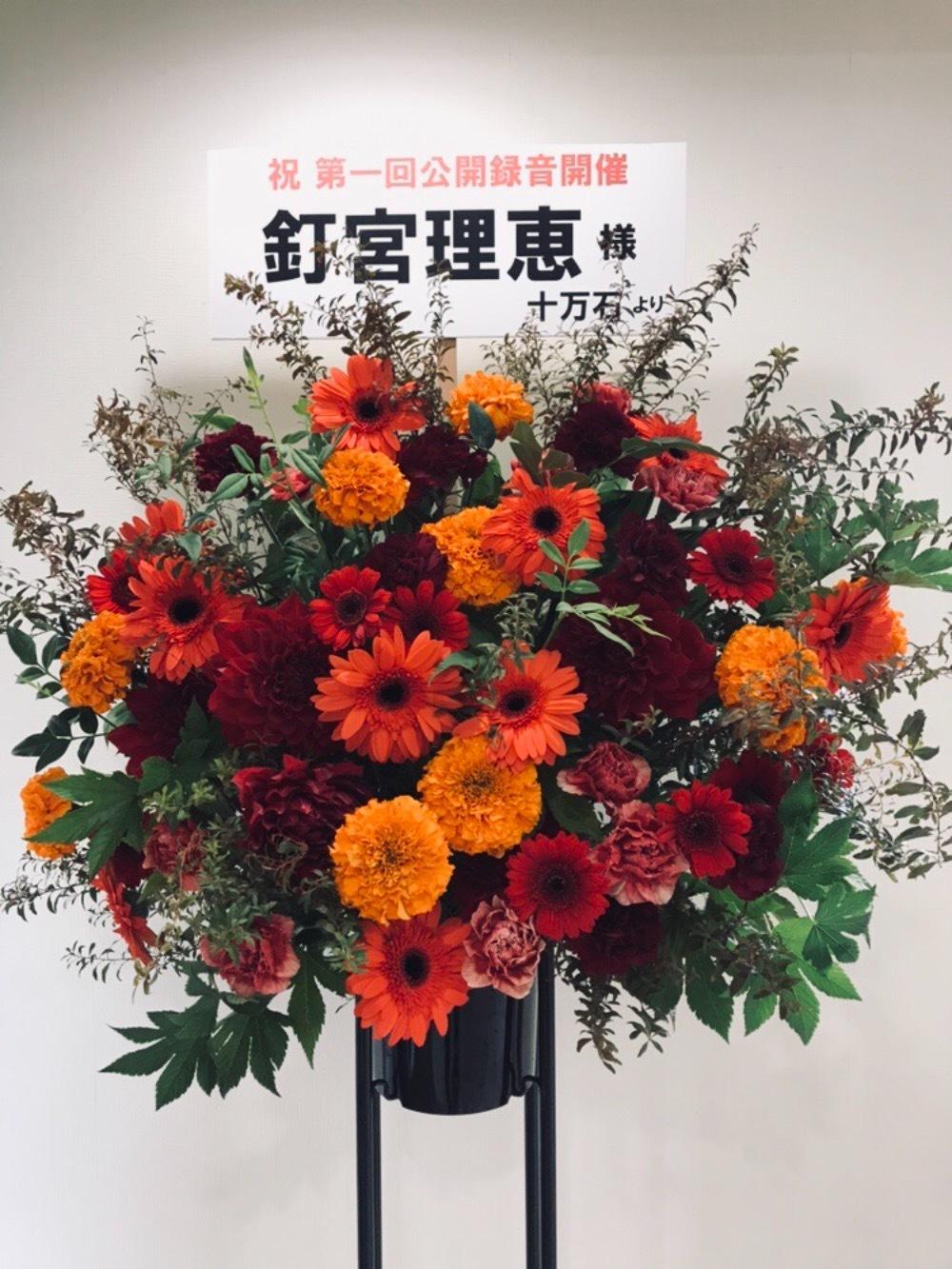 東京都文京区へお届け お祝いのスタンド花