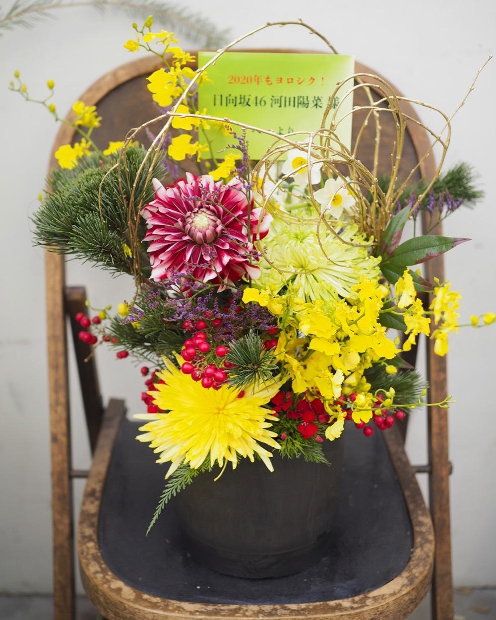 縁起物のお花がたくさん 煌びやかなお正月アレンジメント