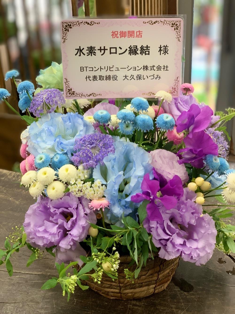 水素をイメージした、水素サロン様ご開店祝い花