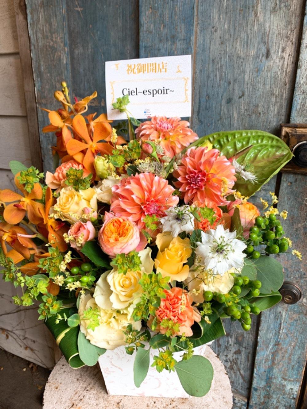 オレンジがイメージカラーの美容院様へビビッドな御開店祝い花