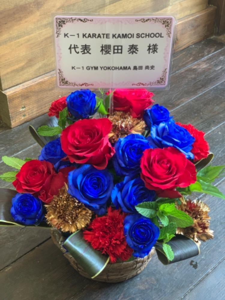 「格闘技の赤コーナー、青コーナーをイメージ」開店祝い花