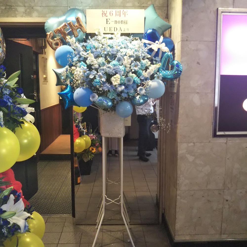 「好きな色を通じて「応援」の気持ちを伝えたい」ティファニーブルーの美しいスタンド花