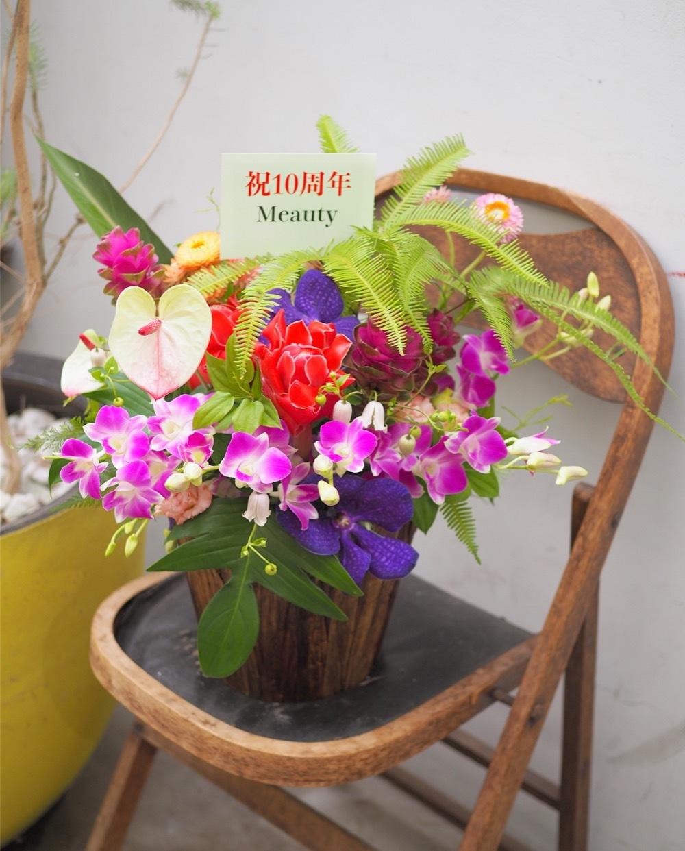 「ハワイの雰囲気で」ハワイアンロミロミのサロン様10周年お祝い花