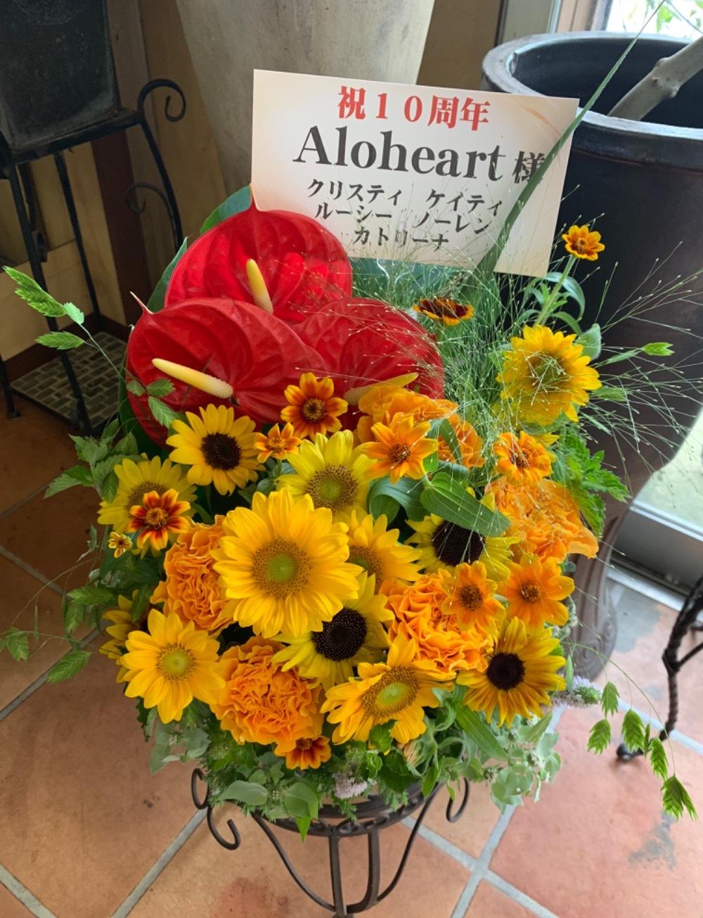 「夏らしくハワイアンを感じられる感じ」フラダンス10周年お祝い花