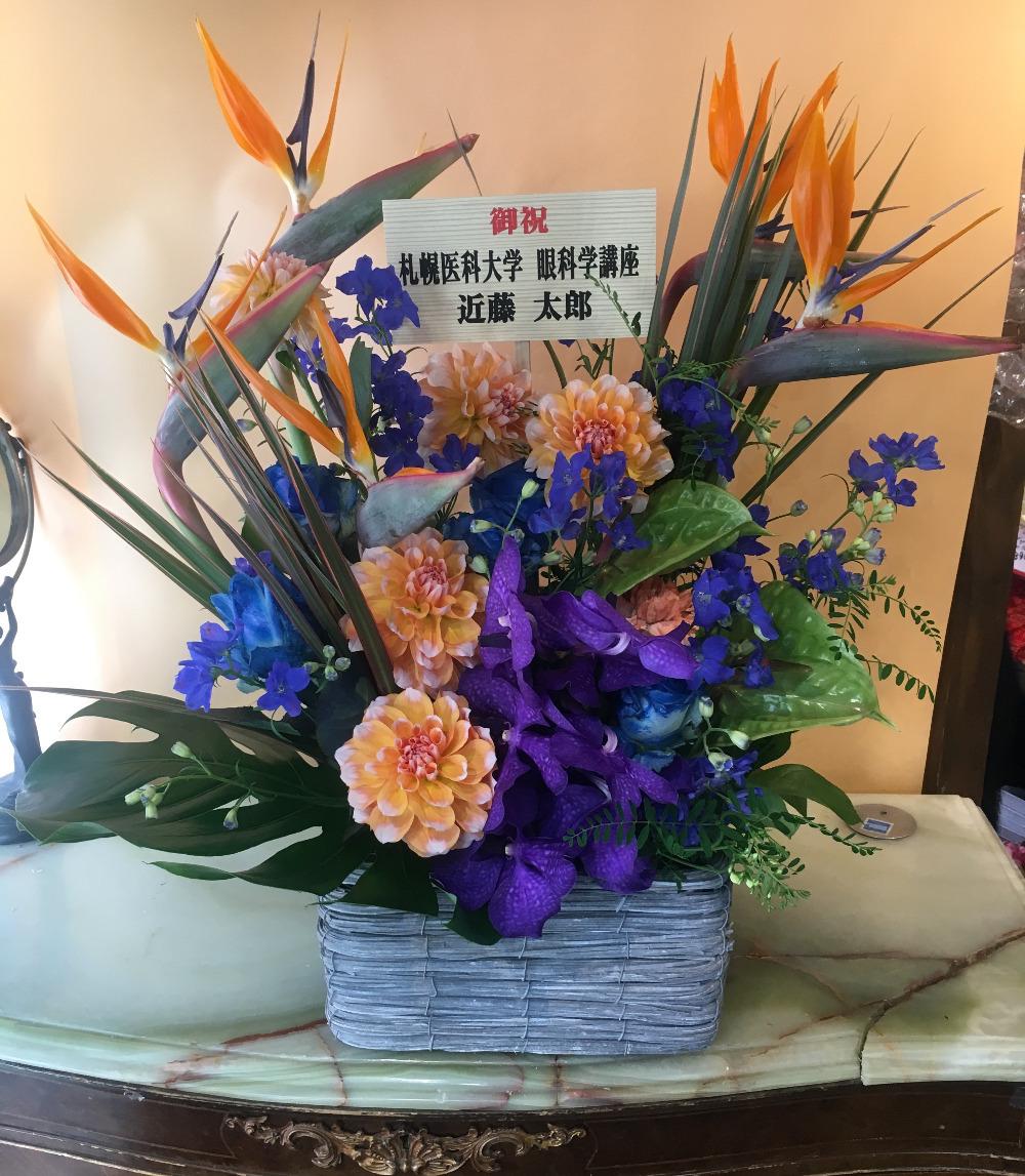 眼科クリニックさまに贈られた開院祝いのお花