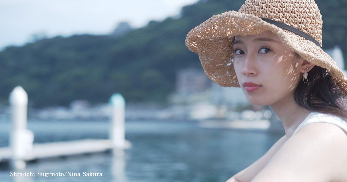 「顧客満足度を意識する」女優・佐倉仁菜 熱意と義理と人情と