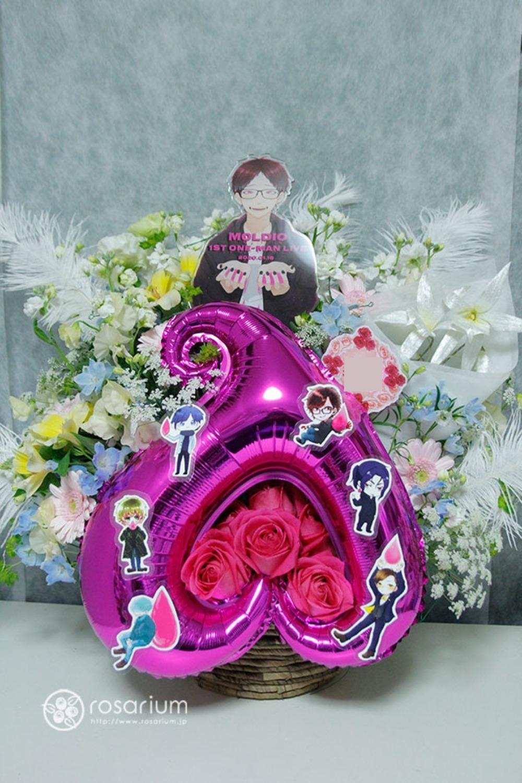 赤羽ReNY alpha 公演 [MOLDIO 1st ONE-MAN LIVE ] もるでお様 ご出演祝い花・楽屋花