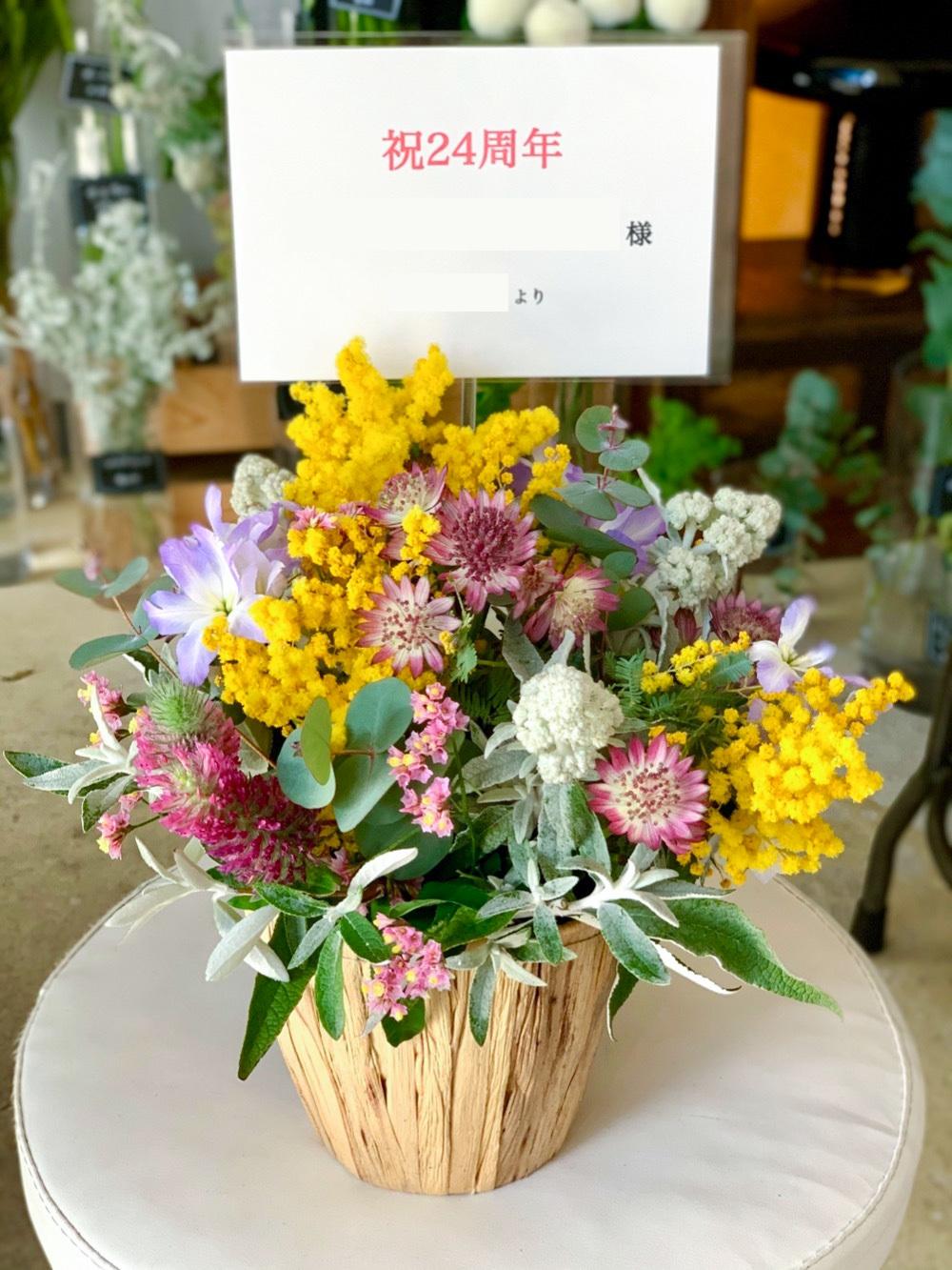 周年祝いの南フランス風の店舗様への祝い花
