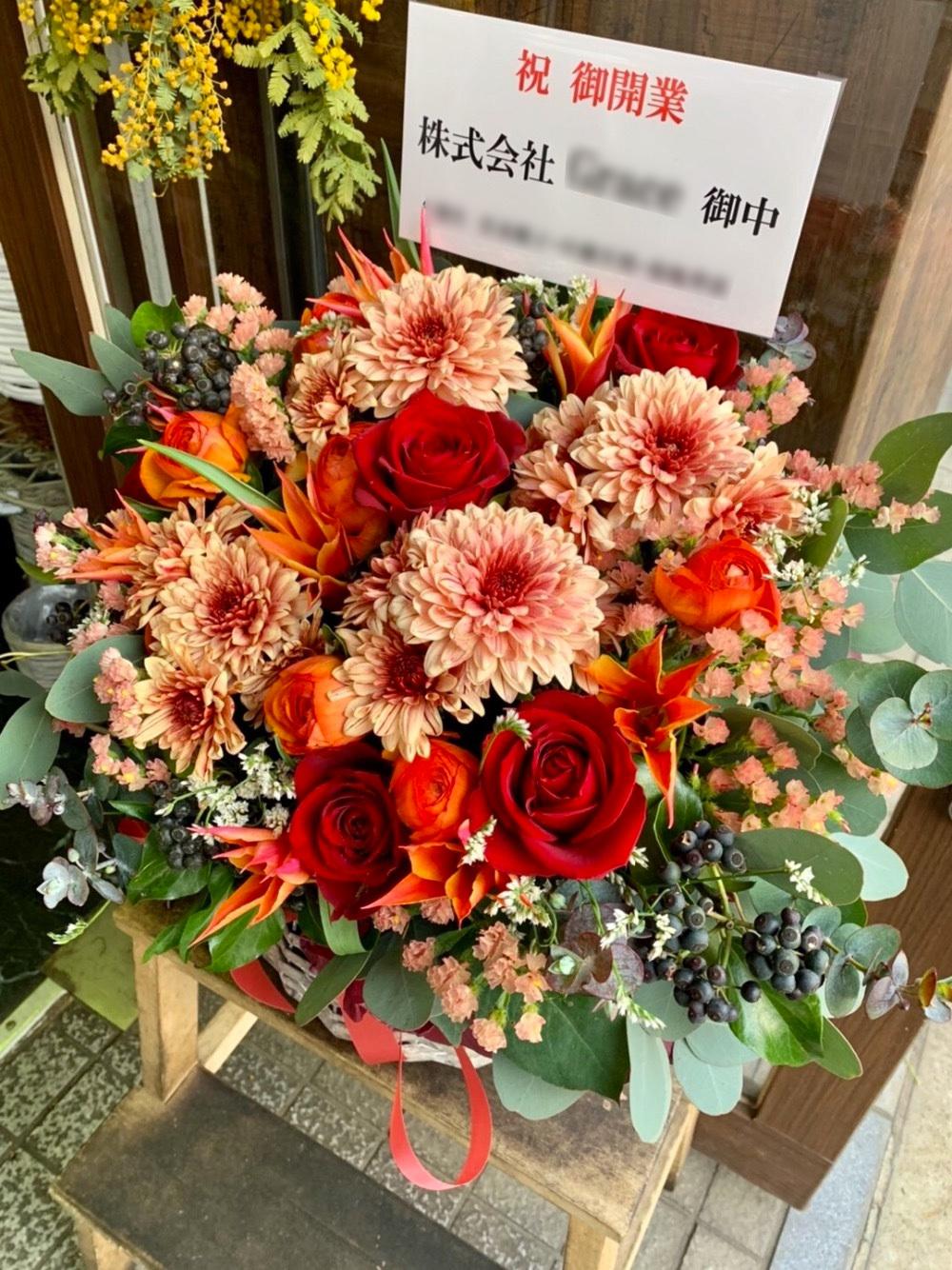 赤を基調に、社長さまの強さと暖かさを表現したご開業祝い花