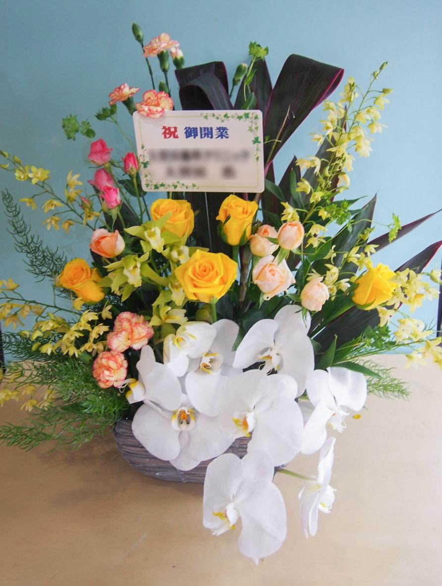ヒーリングサロンさまへ胡蝶蘭を入れた上品な開店開業祝い花