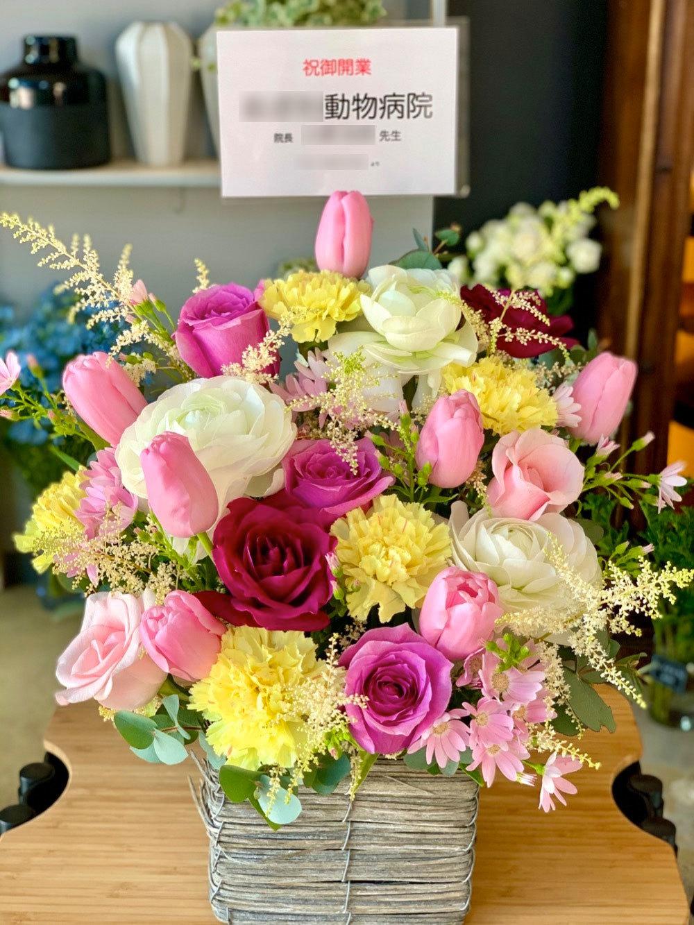 ピンクやイエローで春爛漫!動物病院さまご開業祝い花