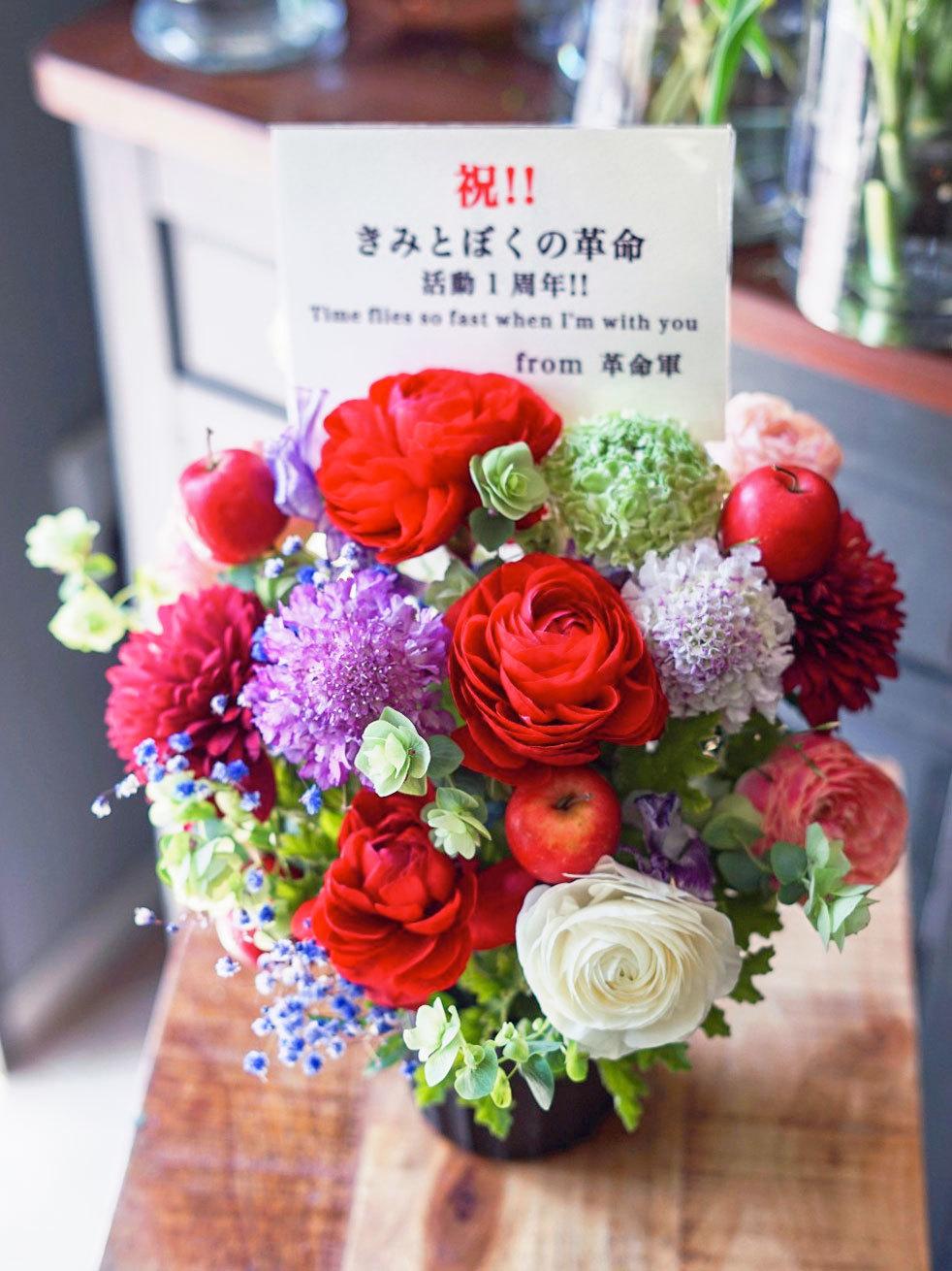 赤のバラを使用したお祝い花