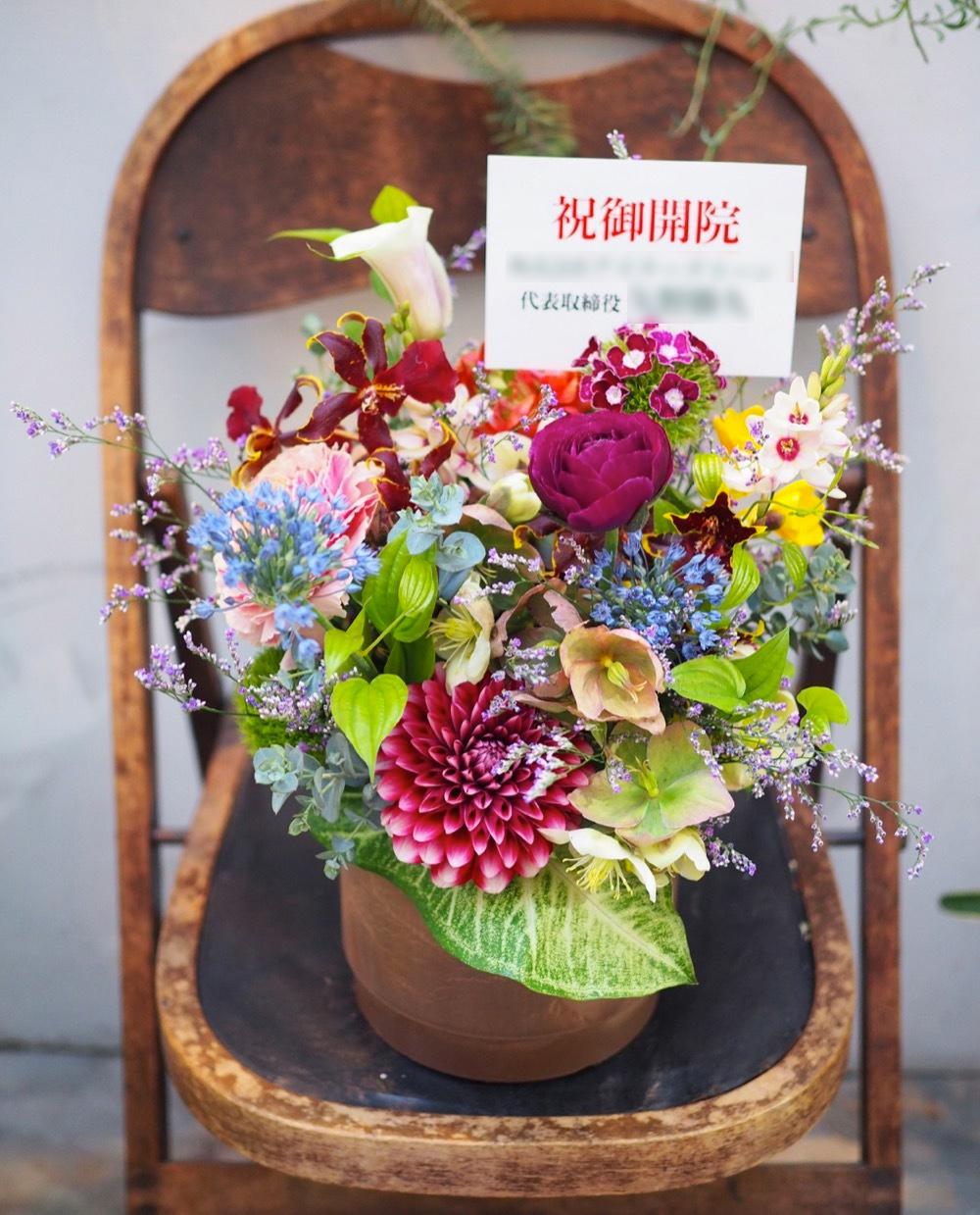 色とりどりかつ華やかな歯科医院さまご開院祝い花