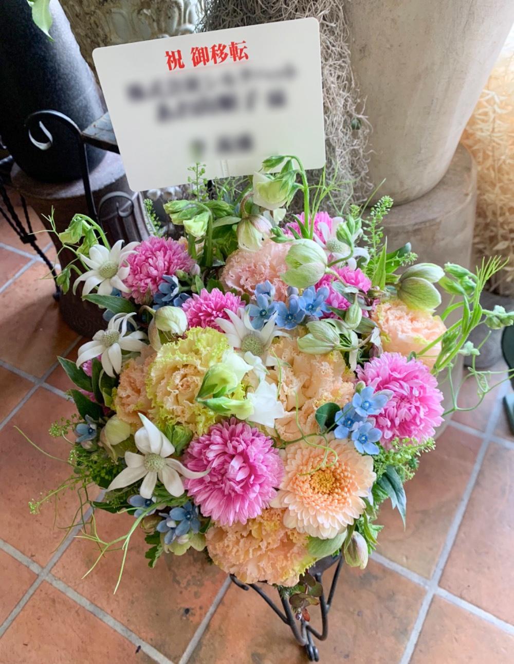 美容サロン関連会社さまへ可愛らしいカラーのご移転祝い花