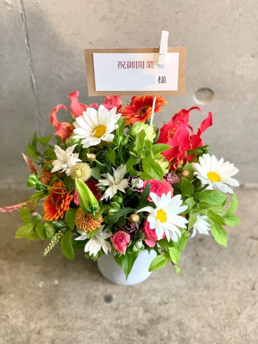 ご開業祝いの可愛らしい祝い花