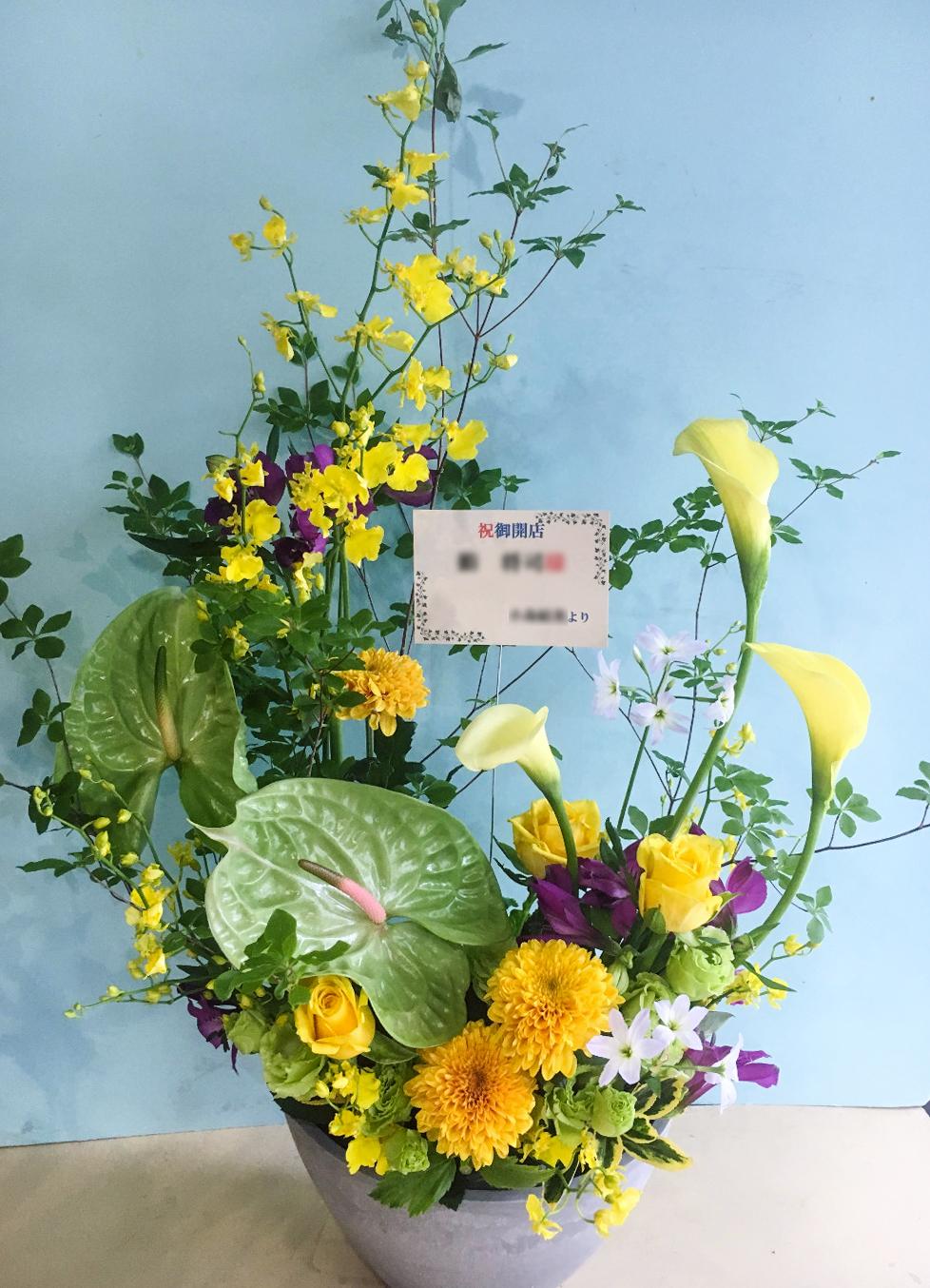 お寿司屋さんへ 和風で華やかなご開店祝い花