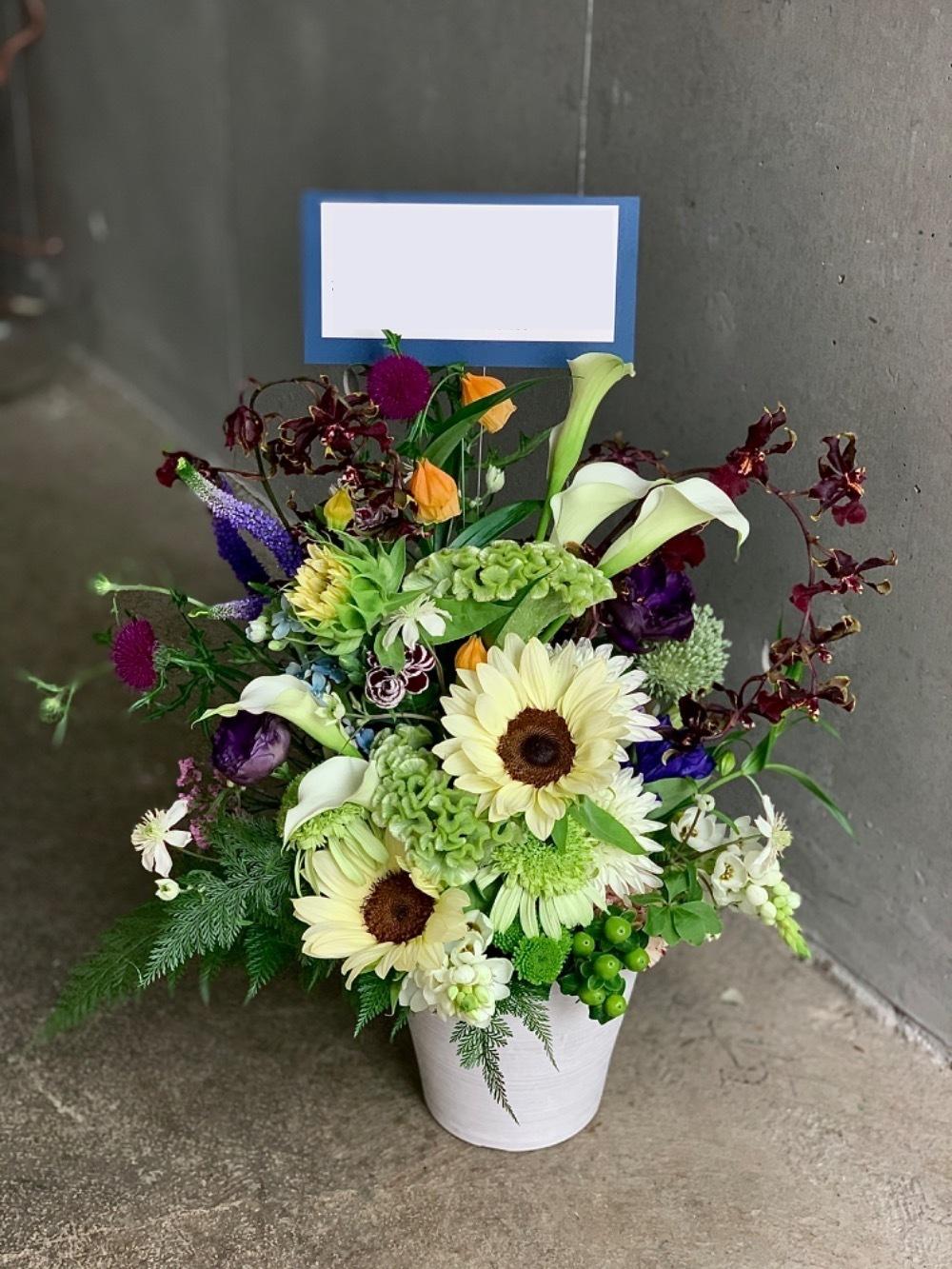 「応援の想いを込めて」開業祝い花