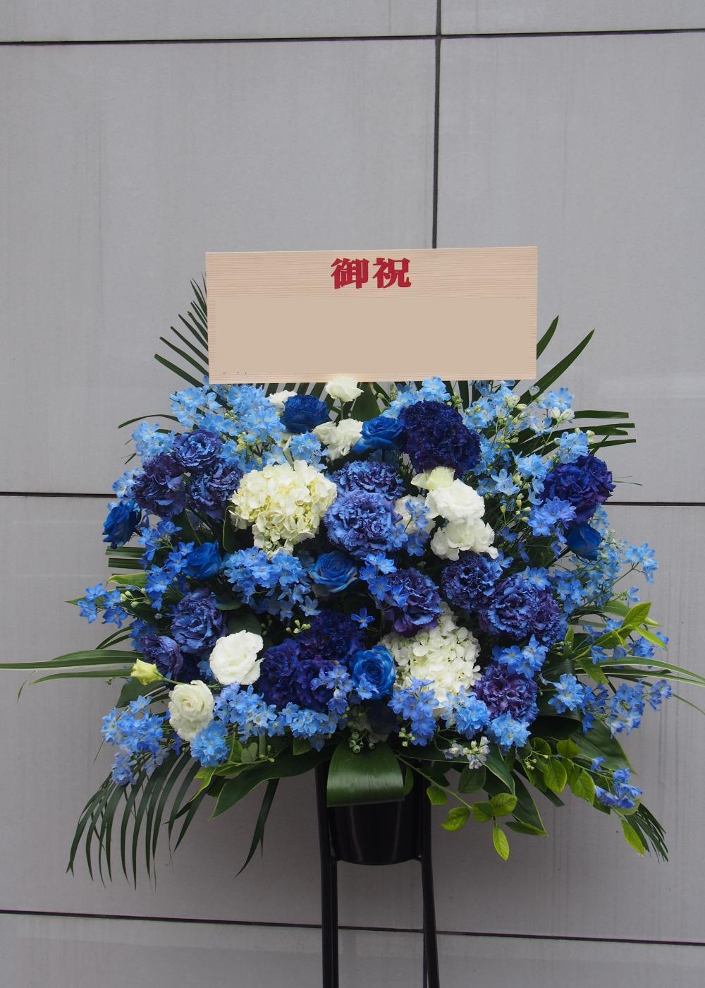 デルフィニウムが使われたお祝い花