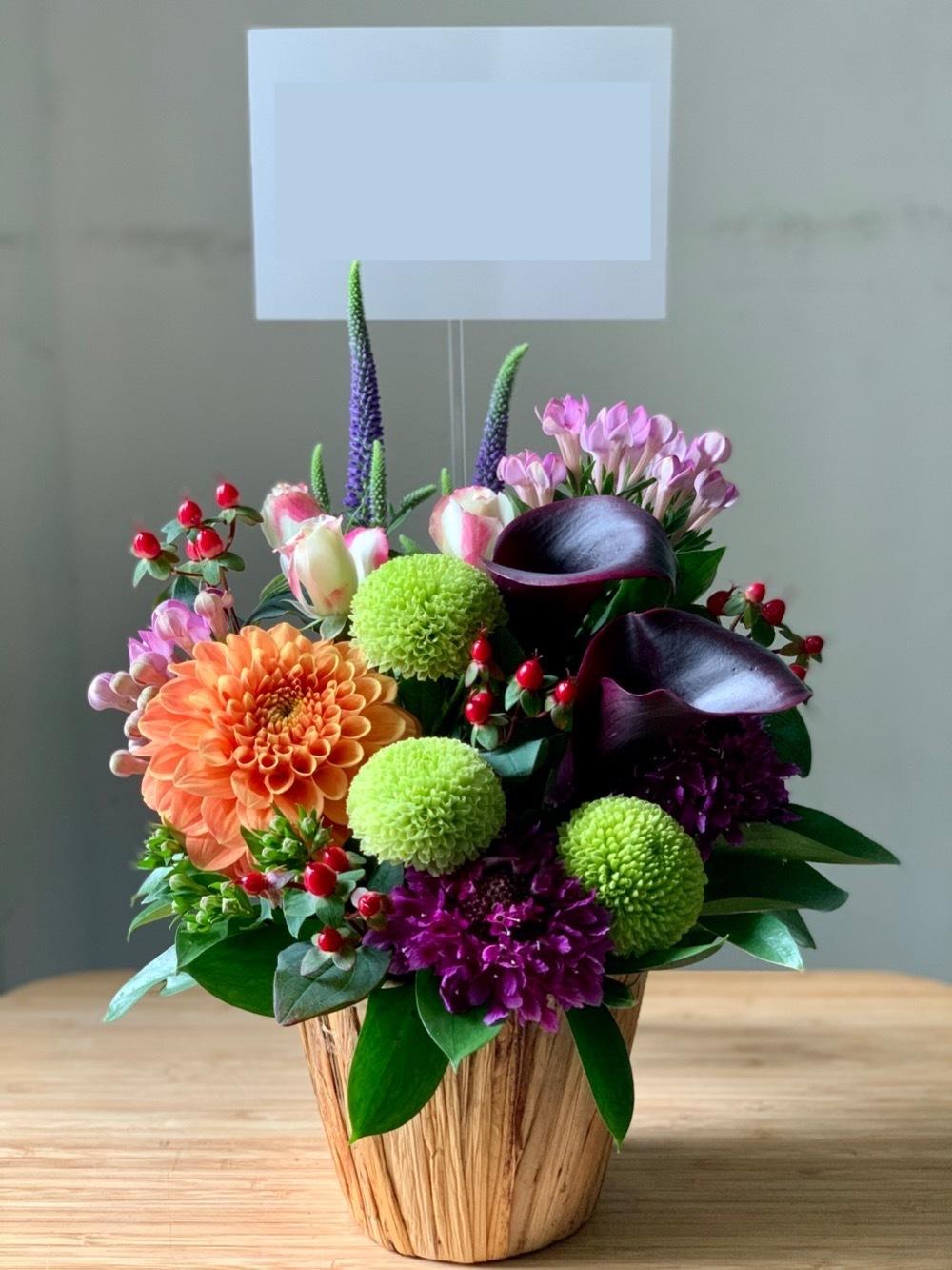 「繁盛を祈願して」ご友人様の開店祝い花