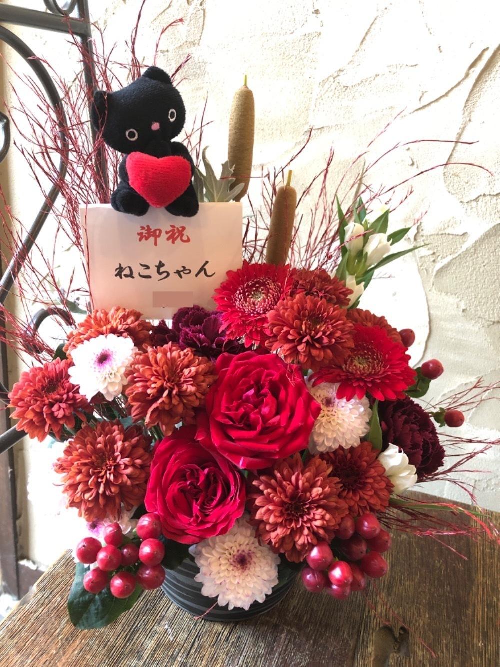 「お店の雰囲気に合わせて」猫のモチーフが可愛い祝い花