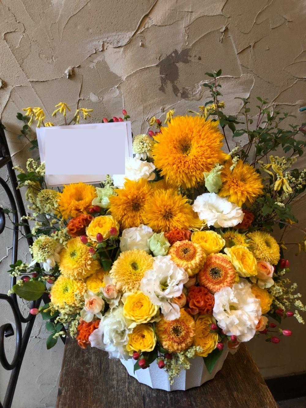 「お届け先様のイメージで」黄色い花々が美しい移転祝い花