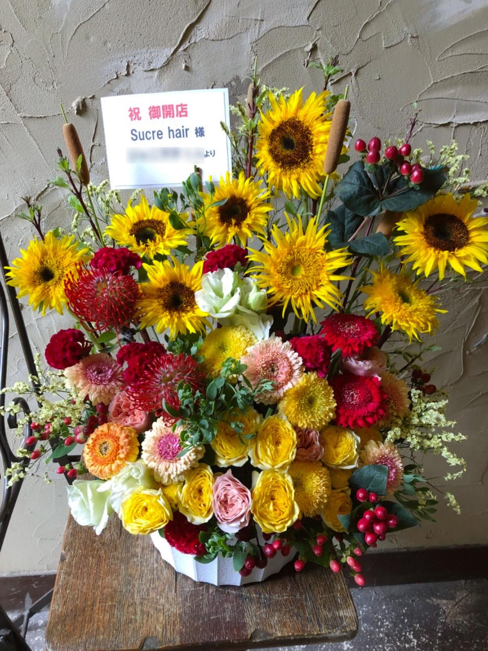 ゴッホのひまわりが元気でおしゃれな美容院さま開店祝い花