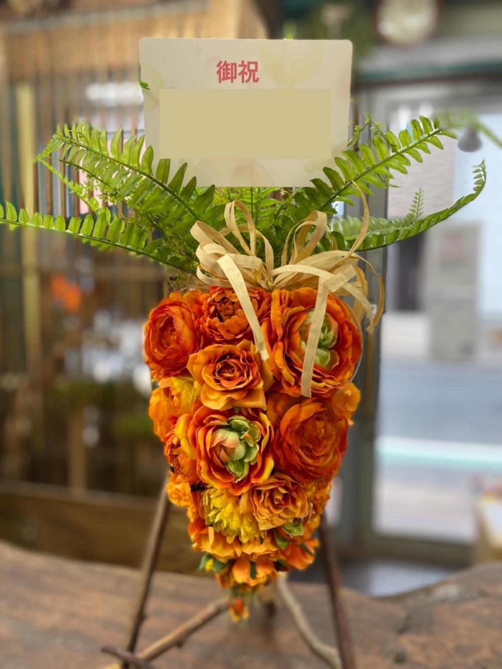 「頑張っているカフェを応援したい」人参のモチーフが可愛い周年祝い花