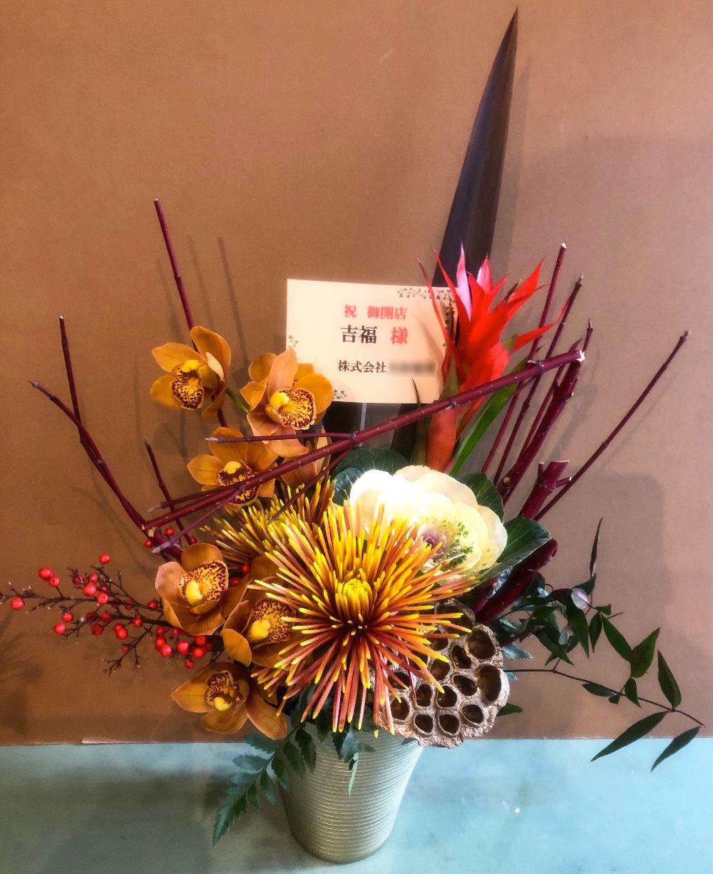 赤と黒の内装の和食店さまへ 和モダンな開店祝い花