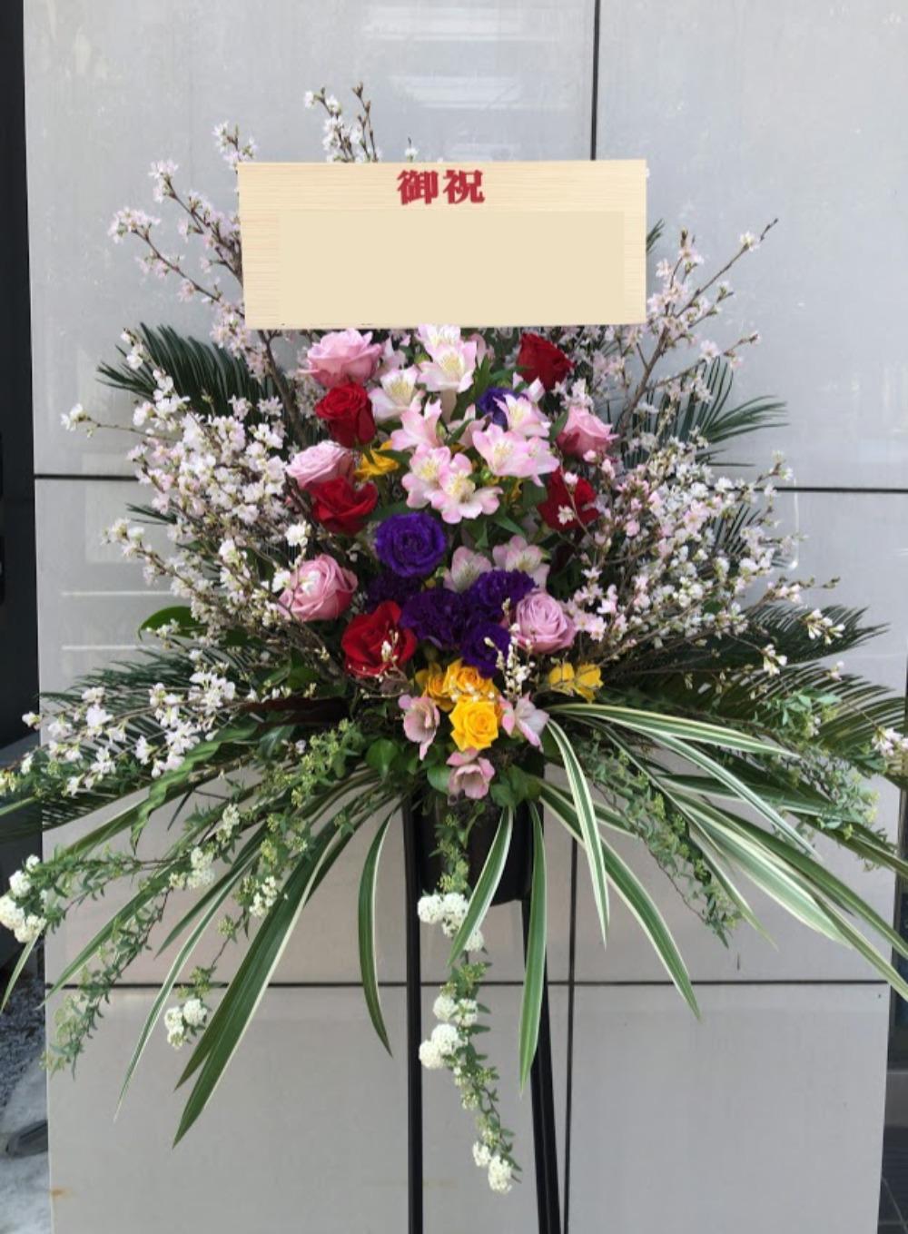 「また皆でお花見しましょう!」桜の美しい移転祝いのスタンド花