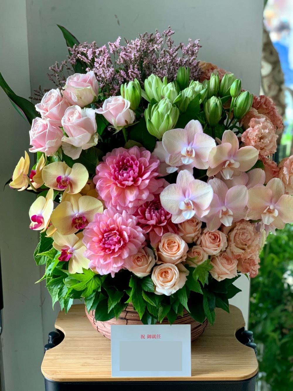優しいイメージの御就任お祝い花