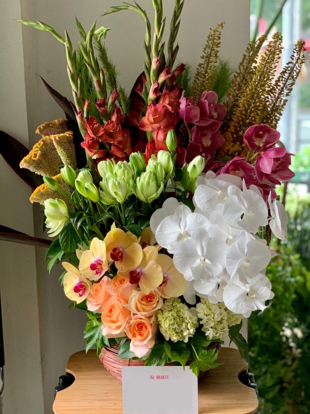 会社の発展を願ったイメージのご就任お祝い花