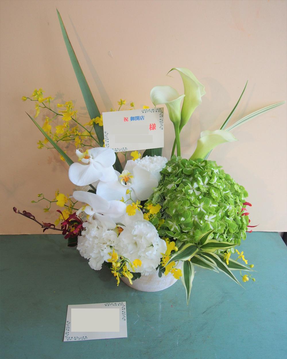 ご友人への開店お祝い花