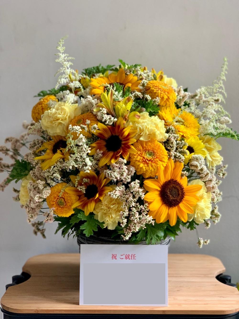 黄色を基調とした就任お祝い花