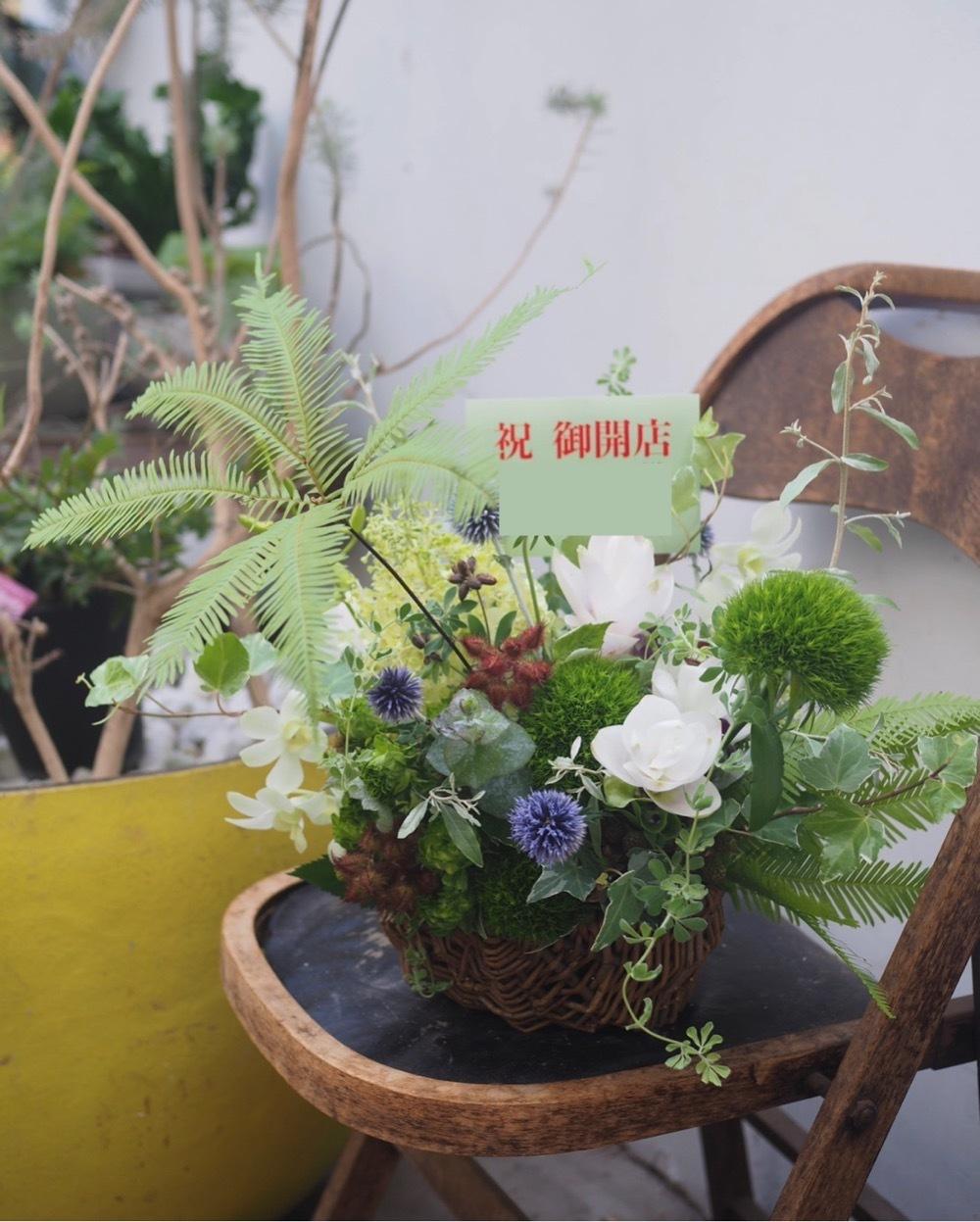 「コロナ禍の大変な時であっても奮闘されるご友人へ」エールの想いが込められた開店祝い花