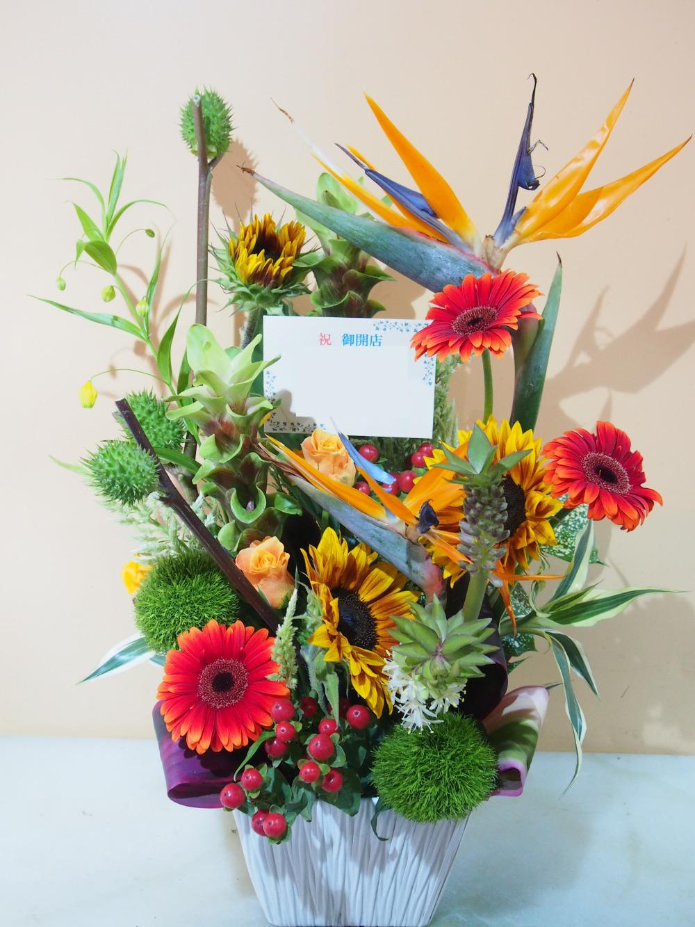 美容室様へのオレンジ色をお入れした明るい雰囲気の開店お祝い花
