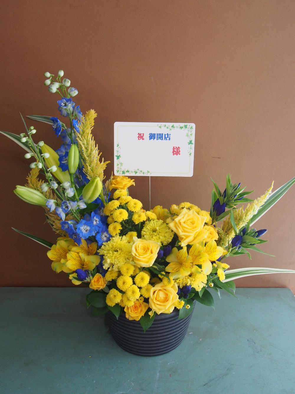 月をイメージした開店お祝い花