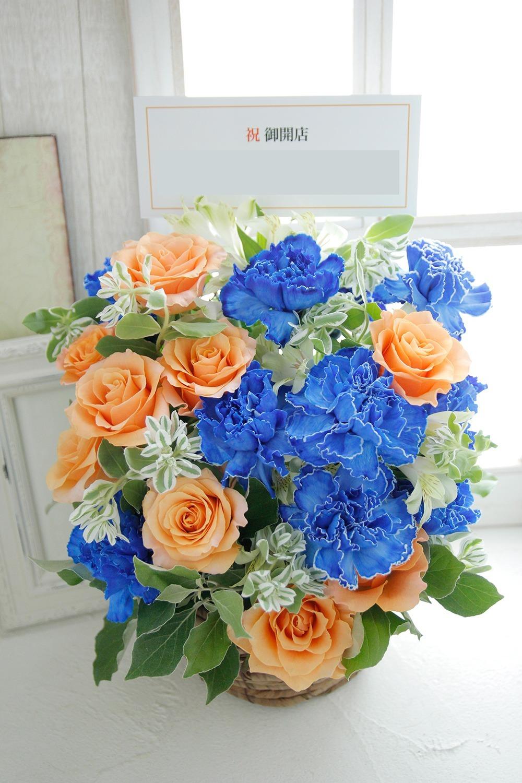 ご友人のお店のロゴのお色味に合わせておつくりした開店お祝い花