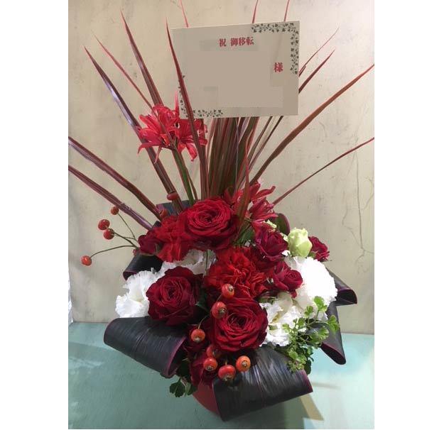 オフィス移転のお祝い コーポレートカラーの祝い花