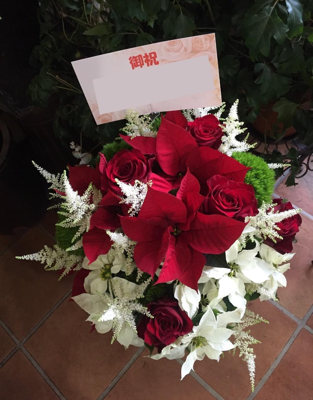 パシフィコ横浜 公演 [クリスマスファンミーティング] ご出演祝いの楽屋花