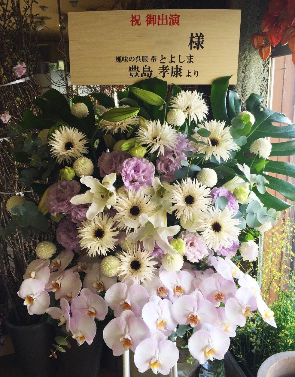 公演祝いの胡蝶蘭のスタンド花