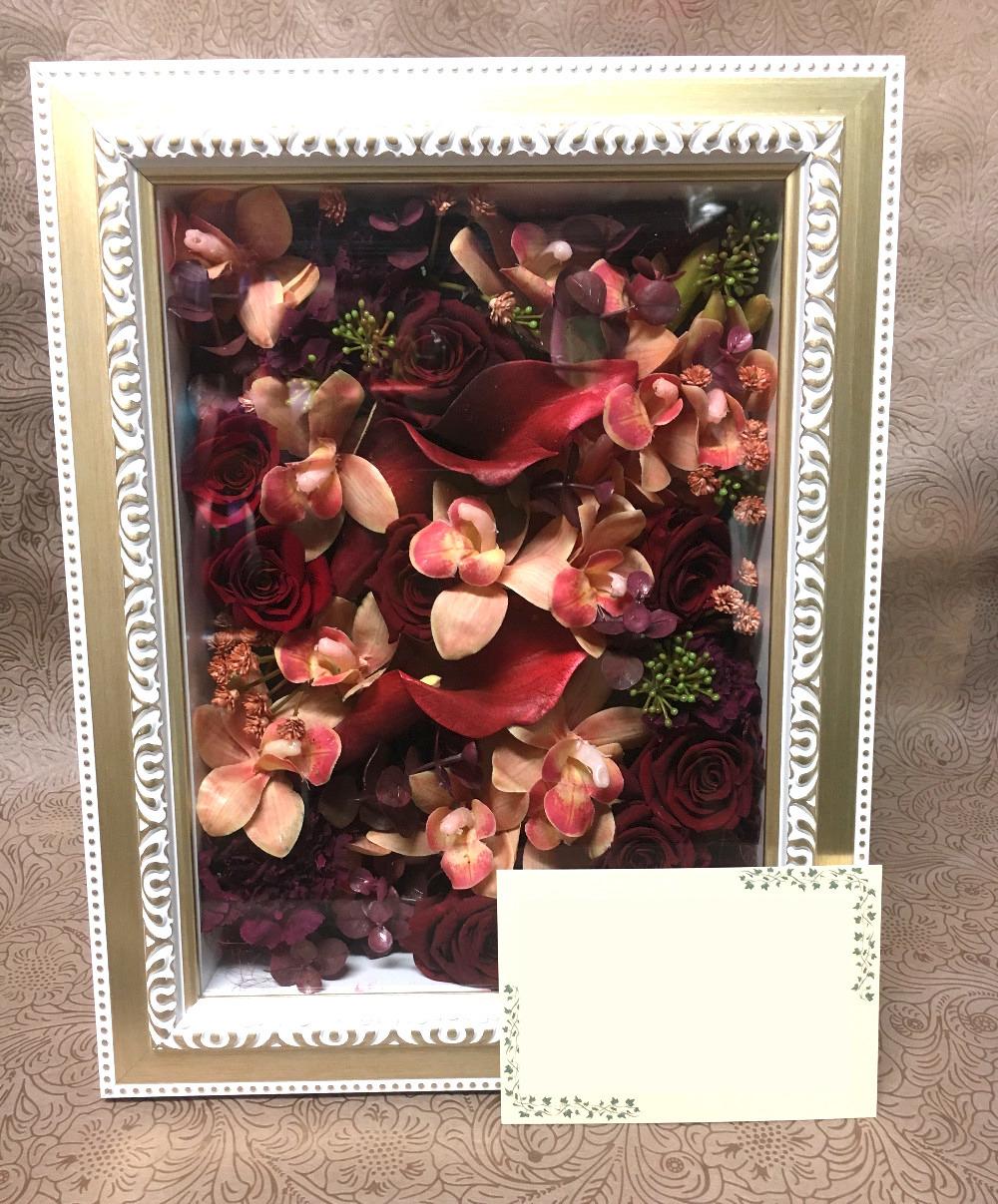 美しい絵画の様なプリザーブドフラワー祝い花
