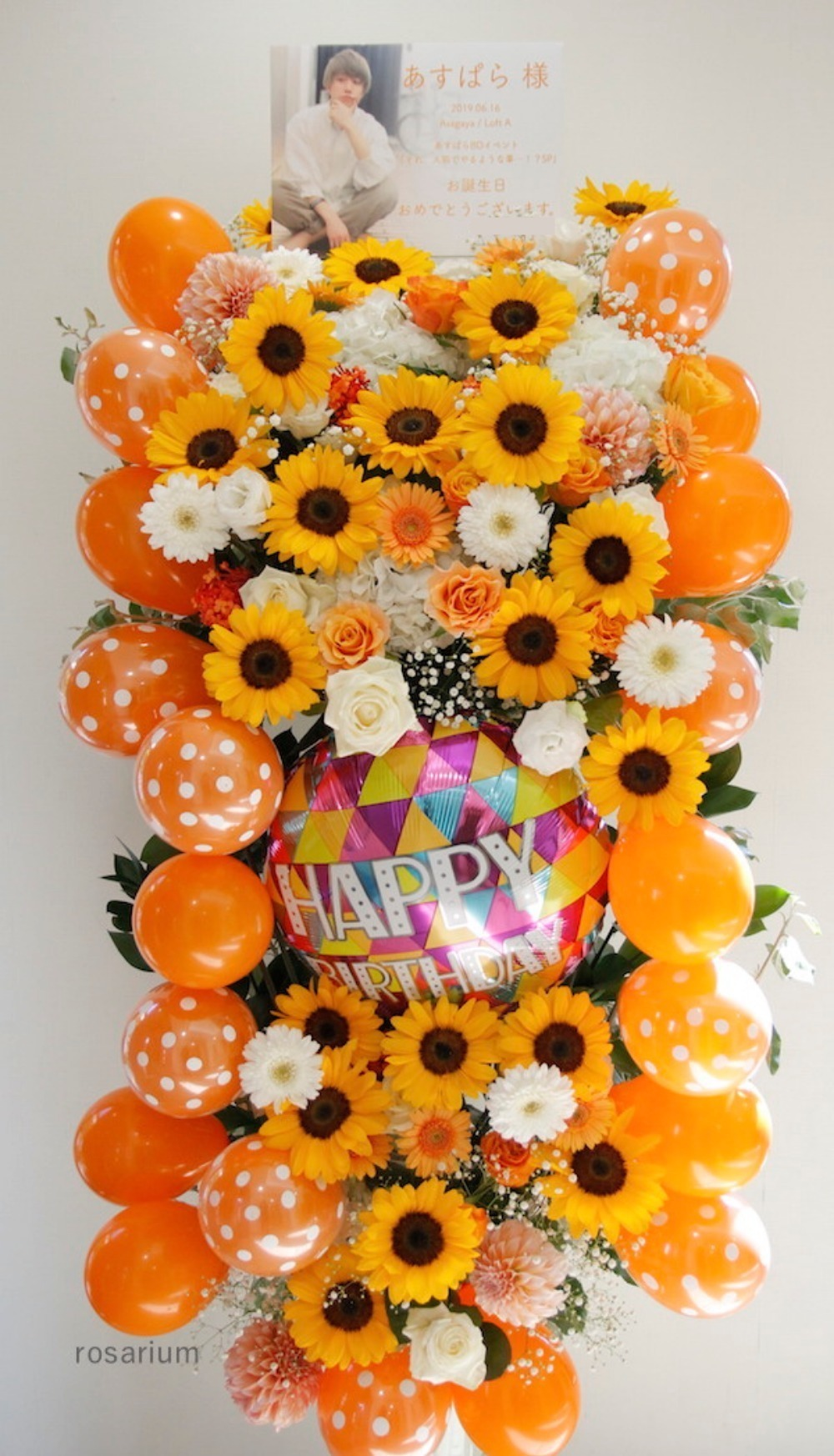 オレンジのバルーンを使ったスタンドのお祝い花