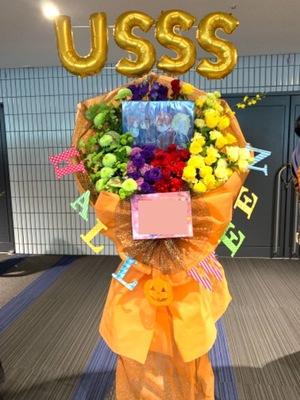 バルーン入りのお祝いスタンド花
