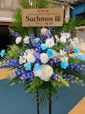竣工祝い・落成祝いにも ブルーの印象的なスタンド花