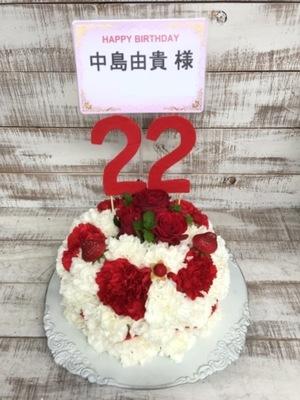 東京証券会館[中島由貴Birthday Event]中島由貴 様宛