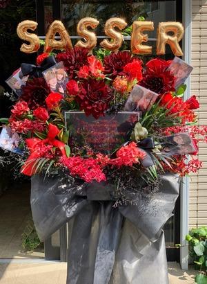 *バルーン入り公演祝いのスタンド花