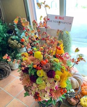 竣工祝い・落成祝いにも 秋の雰囲気のお祝いアレンジ花