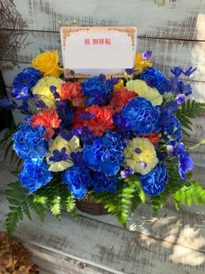 ロゴカラーのご移転祝い花